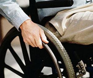 Скидка для инвалидов