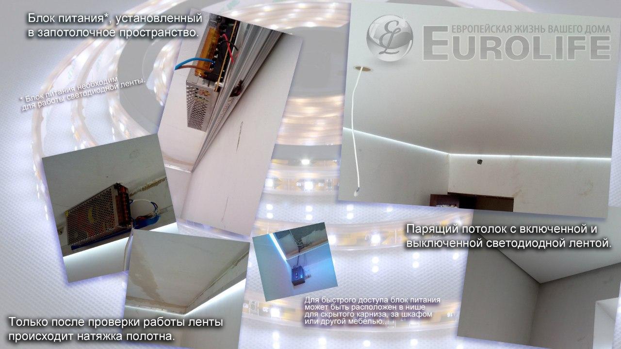 монтаж и подключение блоков питания, трансформатора и светодиодной ленты