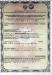 сертификат на натяжные потолки