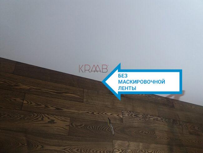 Система KRAAB без маскировочной ленты