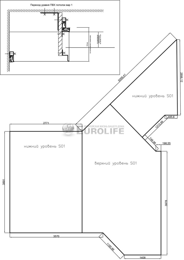 двухуровневый потолок ПВХ на металлоконструкции - схема