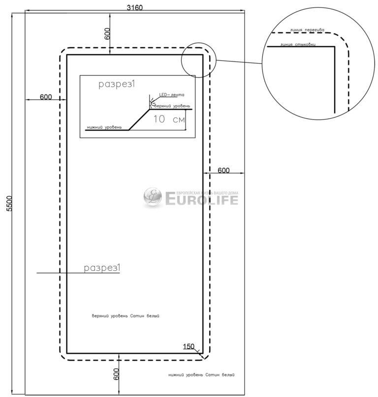 Двухуровневый потолок ПВХ с конструкцией под углом 45 градусов и внутренней подсветкой - схема