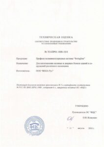 gost prГОСТ профилиofili vekarus26