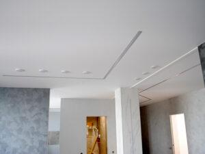 Выключенные линии и светильники в квартире (подключены на разное включение).